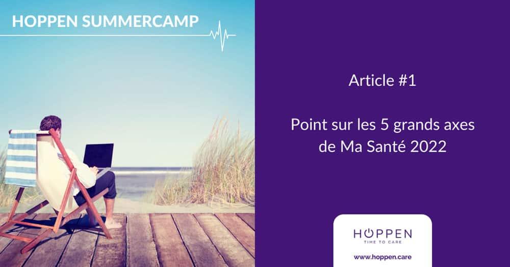 HOPPEN-SummerCamp_Axes-Numérique-en-santé